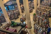 view inside the last bookstore store